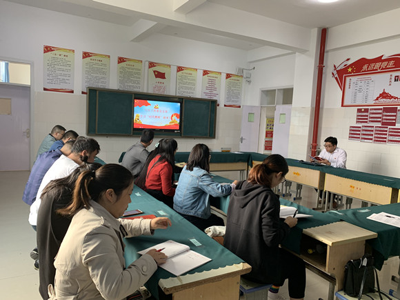 宿迁经贸高职汽车工程系党支部开展专题讨论活动