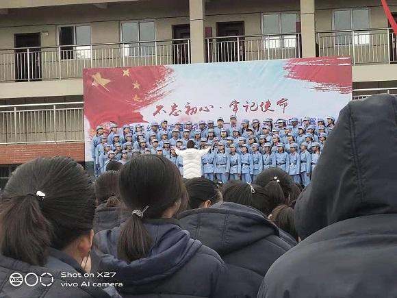 """宿迁经贸高职举行""""不忘初心、牢记使命""""主题红歌比赛"""